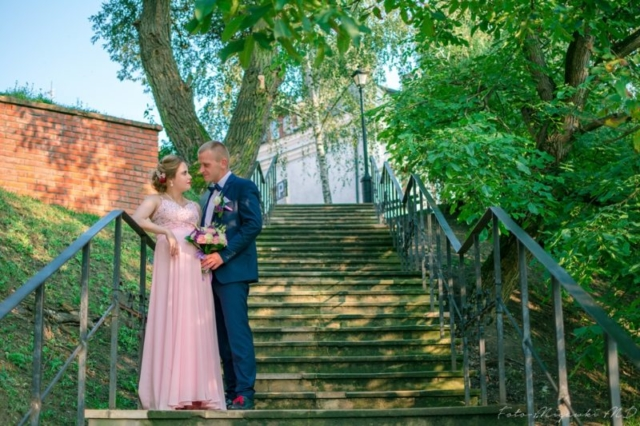 fotograf na ślub Sandomierz